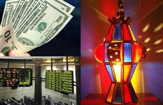 الاقتصاد اليوم.. مكاسب في البورصة وسط استقرار الدولار.. والفانوس المصري ينتعش| فيديو