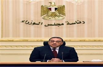 بدء المؤتمر الصحفي لرئيس الوزراء ومحافظ البنك المركزي