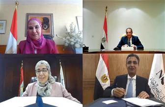 """عبر الفيديو كونفرانس.. بروتوكول بين """"التضامن"""" و""""الاتصالات"""" لإطلاق مبادرة شباب مصر الرقمية"""