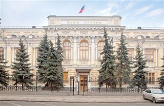 البنك المركزي في روسيا يتوقع انخفاض إجمالي الناتج المحلي بنحو 6% في 2020