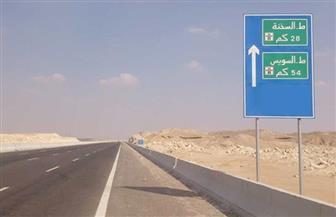 """فتح طريق """"القطامية - العين السخنة"""" أمام حركة المرور بعد وضوح الرؤية"""