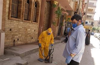 العزل المنزلي لـ35 شخصا من المخالطين لسبع حالات إيجابية بمدينة سوهاج | صور