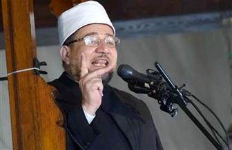 وزيرالأوقاف يناشد المواطنين اغتنام شهر رمضان في التضرع إلى الله لرفع البلاء