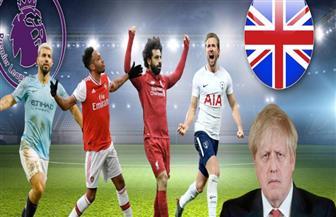 اجتماعات في بريطانيا لبحث موعد عودة النشاط الرياضي