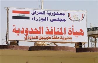 العراق: جميع منافذنا الحدودية مغلقة.. ولا قرار بفتحها مع إيران