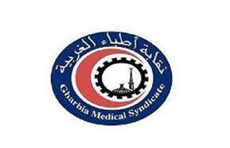 """""""أطباء الغربية"""" تطالب بالعدول عن قرار استبعاد مدير مستشفى المنشاوي بطنطا"""