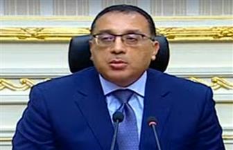 رئيس الوزراء: مفاوضات مع صندوق النقد الدولي للحصول على دعم مالي لمواجهة تداعيات كورونا