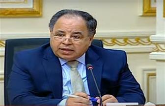 وزير المالية: الحصول على دعم مالي من صندوق النقد هدفه الحفاظ على المكتسبات الاقتصادية