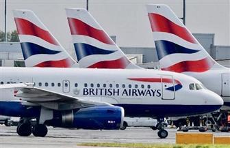 شركات الطيران البريطانية تحث الحكومة على تمديد إعانات الأجور