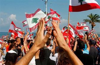 تظاهرات في عدد من المناطق اللبنانية احتجاجا على تدهور الأوضاع المعيشية والاقتصادية