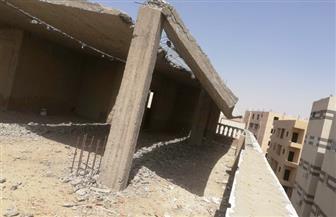 رئيس جهاز مدينة الشروق: إزالة دور سطح مخالف بالمنطقة الخامسة عمارات | صور