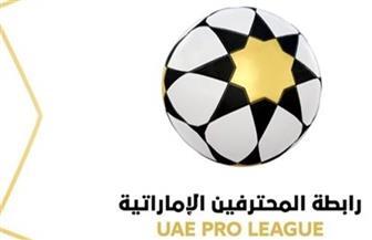 رابطة المحترفين الإماراتية تدرس عودة الدوري