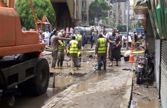 محافظ القاهرة يكلف بإصلاح كسر ماسورة مياه تغذي حيي الساحل وروض الفرج | صور