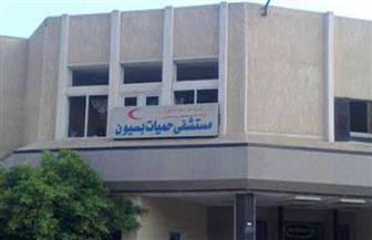 """""""صحة الغربية"""": سلبية تحاليل 6 ممرضات وفنيين بمستشفى حميات بسيون من """"كورونا"""""""