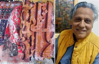 الفنان محمد أبو النجا: الفن التشكيلي نعمة على المبدعين في زمن كورونا| صور