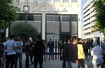 محتجون يضرمون النيران بالمصارف في مدينة طرابلس اللبنانية