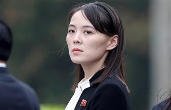 شقيقة زعيم كوريا الشمالية كيم جونج أون ستخلفه في الحكم