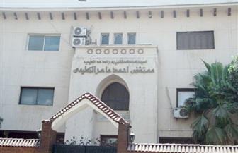 إصابة ممرضة بفيروس كورونا بمستشفى أحمد ماهر التعليمي
