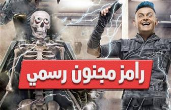 «الإعلاميين»: «إجراءات جديدة ضد رامز جلال»