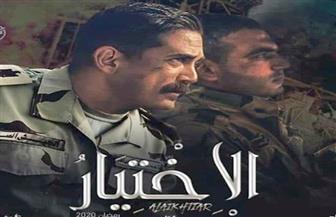 """عشماوي يهرب من جديد.. وعسكري يحتضن تكفيريا بحزام ناسف في الحلقة الـ13 من """"الاختيار"""""""