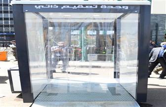 الأكاديمية العربية تهدي 3 كبائن تعقيم لمحافظة الإسكندرية