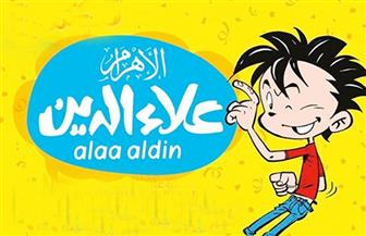 الفرماوي يهدي مجلة علاء الدين أغنية «يعني إيه رمضان»| فيديو