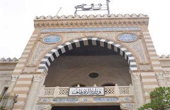 «الأوقاف»: 6 ملايين جنيه من باب البر للأسر الأولى بالرعاية بمناسبة عيد الأضحى المبارك