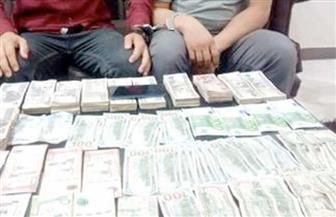 """""""الأموال العامة"""".. ضبط 3 أشخاص لاتهامهم  بالاتجار غير المشروع بالنقد الأجنبى والتحويلات المالية"""
