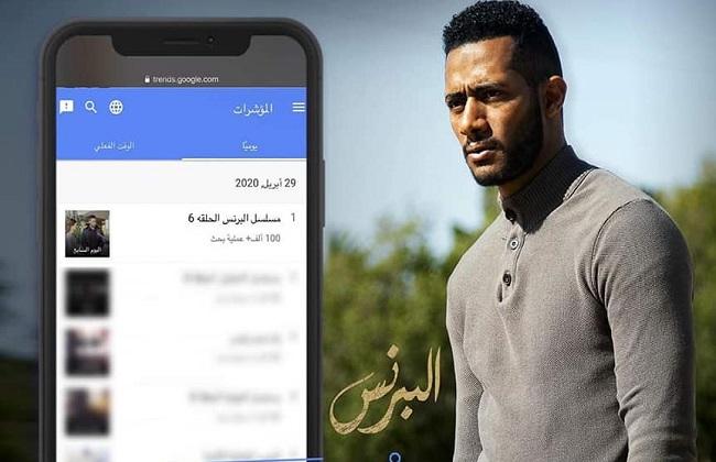 محمد رمضان مطلوب علي جوجل بسبب البرنس -