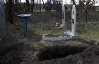 دفنوها حية داخل قبر.. ونجت من الموت بأعجوبة
