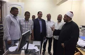 رئيس منطقة البحر الأحمر الأزهرية يتفقد إدارات وأقسام ديوان عام المنطقة |صور