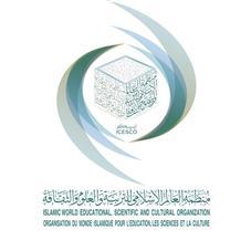 """المنتدى الافتراضي للقيادات الدينية يصدر وثيقة الإيسيسكو """"نحو تضامن أخلاقي عالمي"""""""