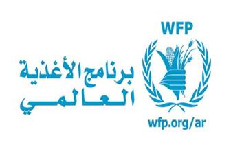 فوز برنامج الأغذية العالمي التابع للأمم المتحدة بجائزة نوبل للسلام