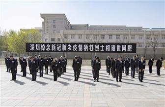 الصين تعلن حدادا على آلاف المتوفين بسبب فيروس كورونا| صور
