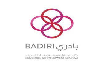 مؤسسة نماء الإماراتية تقدم مجموعة متنوعة من الكتب إلكترونيا