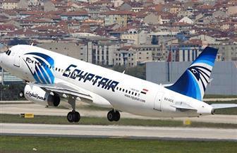 الطائرة الاستثنائية الثانية للعالقين بأمريكا تصل مرسي علم