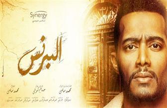 انقلاب سيارة محمد رمضان في الحلقة السادسة من «البرنس»