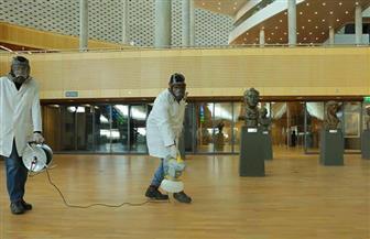 إتمام عمليات تعقيم المباني والقاعات والمعارض داخل مكتبة الإسكندرية | صور