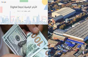 الاقتصاد اليوم.. استقرار الدولار و5 مليارات جنيه لترفيق 13 مجمعا صناعيا | فيديو