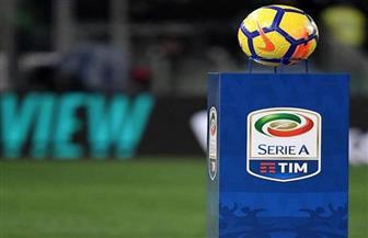 بداية يونيو موعد محتمل لعودة مباريات الدوري الإيطالي
