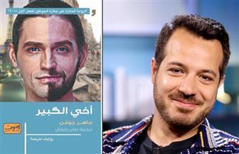 """""""أخي الكبير"""".. قصة عائلة سورية تفشل في الاندماج في المجتمع الفرنسي"""