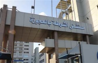 توقيع الكشف الطبي على 24 حالة بمستشفى الشرطة بالعجوزة