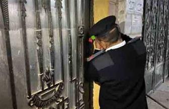 """""""الداخلية"""" تغلق 190 محلا ومطعما و7 مراكز تعليمية لمكافحة """"كورونا"""""""