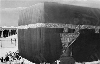من الأرشيف.. الكوليرا تجبر الحجاج المصريين على مغادرة مكة عام 1903   صور