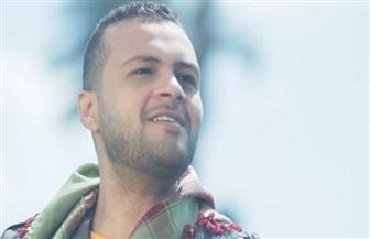 """بلال فوزي يقدم نفسه بأغنية """"مايتعبنيش"""""""