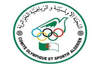 اللجنة الأولمبية الجزائرية تتبرع بمعدات طبية لمواجهة «كورونا»