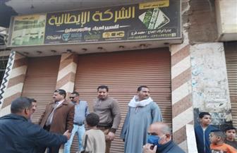 إغلاق وتشميع 6 محلات في بني سويف لمخالفتها حظر التجوال | صور