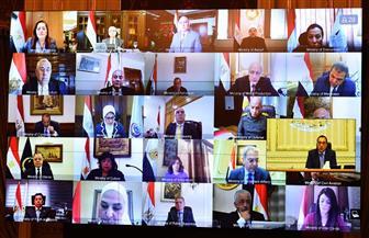 """""""الوزراء"""" يوافق على طرح عملية إنشاء وتجهيز البيت المصرى بالمدينة الدولية الجامعية بباريس"""