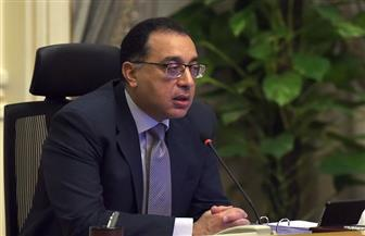 مجلس الوزراء: رجال الداخلية يثبتون دائما أنهم حائط صد في مواجهة دعاة القتل والإرهاب والدمار