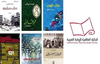 """6 روايات تتنافس على جائزة البوكر العربية.. ترشيحات """"بوابة الأهرام"""" للقراءة في أوقات الحظر"""